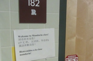The regular Mandarin class was cancelled due to low interest from the student body, but will continued to be offered as a night class for Tam and Redwood students.