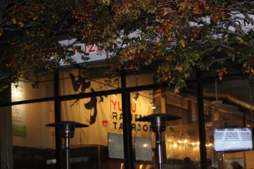 Fall leaves cover the exterior of Yuzu Ramen and Taproom