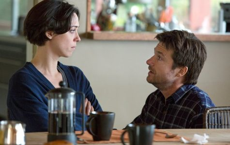Edgerton shows strong potential in new movie, 'The Gift'